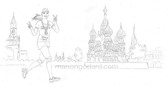 Croquis de la bannière illustrée pour un blog voyage, running