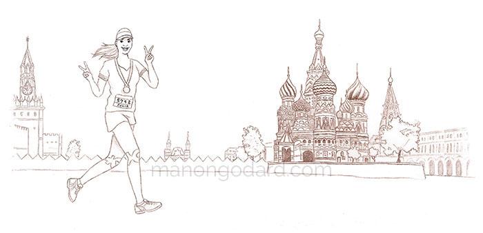 Dessin de la bannière illustrée pour un blog voyage, running
