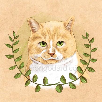 """Illustration """"Le chat aux yeux verts"""" par Manon Godard"""